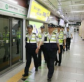 Seoul metro turns 40 in safety and security