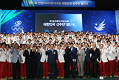 Incheon_AsianGames_Team_Korea_Article_th02.jpg