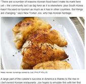 British press highlights Korean food