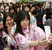 Korea-Japan festival brings neighbors closer