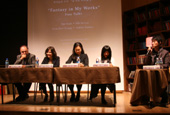 Seoul_International_Writers_Festival_th_01.jpg