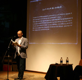 Intl. writers festival brings novelists, poets to Seoul