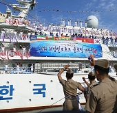 Korea Maritime Silk Road Expedition begins journey
