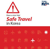 'Safe Travel in Korea' published for overseas visitors