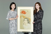 Actress and artist Kim Hyun-jung invited to Chinese exhibition