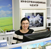 Russian info center opens in Dongdaemun