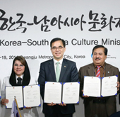 Joint statement adopted at the First Korea-South Asia Culture Ministers Meeting