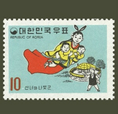 Childhood reminiscence via old stamps - Part 4. The Heavenly Maiden and the Woodcutter