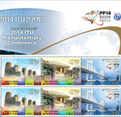 ITU conference honored in stamp series