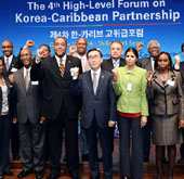 Korea, Caribbean nations strengthen ties
