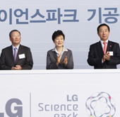 President attends groundbreaking for LG Science Park