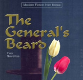 Korean literature in English: 'The General's Beard'