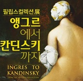 Ingres to Kandinsky: a look at 100 years of Western art history