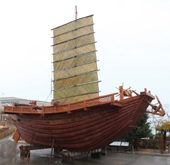 Mado 1 launched 800 years after sinking