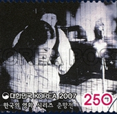 Korean film via stamps: the unfaltering love of 'Chunghyanngjeon'