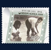 Korean film via stamps -- 'The Seaside Village'
