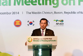 Forest_Ministerial_Meeting_ASEAN_th_02.jpg