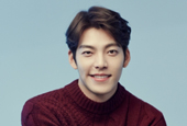 [Interview] Kim Woo Bin feels apologetic to Jun Ji Hyun...