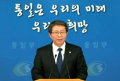 Unification_Ministry_Speech_th_02.jpg
