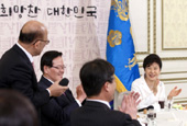 President_Park_New_Year_Meeting_th_02.jpg