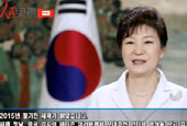 President_Park_Peoples_Daily_Video_th_02.jpg