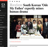 'Ode to My Father' catches attention of US media