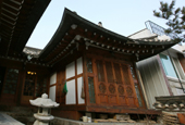 Hanok-Stay_Bukchon_th_02.jpg