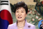 President_Park_Davos_Forum_English_th_02.jpg