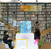 Libraries evolve into cultural complexes