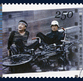 Korean film via stamps -- 'Chilsu and Mansu'