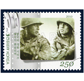 Korean film via stamps -- 'TaeGukGi: Brotherhood Of War'