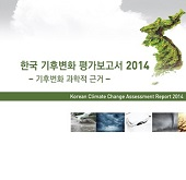 Climate change progressing three times faster in Korea than on rest of planet