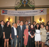 Readers in Havana get taste of Korean literature