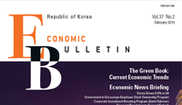 Economic Bulletin (Vol. 37 No. 2)