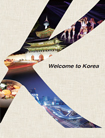 welcometoKorea2015_list.jpg