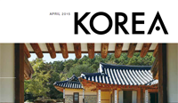 KOREA [2015 VOL.11 No.04]