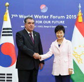 Korea, Tajikistan hold summit