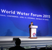 Forum declares joint efforts to solve water issues