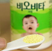 Biovita helps maintain baby health, nutrition