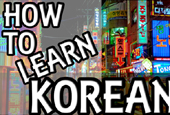 how-to-learn-korean_th_02.jpg