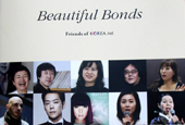 Beatiful_Bonds_Book_th_02.jpg