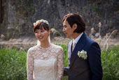 Won Bin and Lee Na Young announce pregnancy
