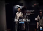 talk talk korea 2015 -trailer Thumbnail.jpg