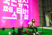 Bukchon_Music_Festival_th_02.jpg