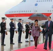 President Park arrives in Washington