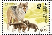 151030_endangered animail stamp wolves_th02.jpg