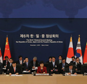 Leaders of S. Korea, Japan, China hold first talks in more than 3...