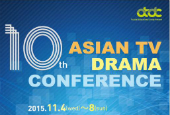 10th Asia TV Conference thpg_HL.jpg