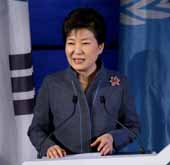 Park vows to provide more than US$11 mln in aid to African countr...