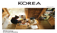 KOREA [2016 VOL.12 No.02]